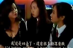 girl gang 1993 movie hk